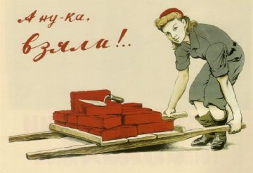 Vintage Russian poster - Come on, let's lift it! 1944